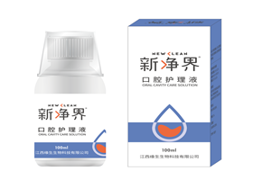 【国家】新净界口腔护理液火热招商